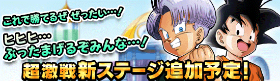 News Banner Event 513 4 C 2