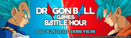 News Banner Battlehour 20210306 Small
