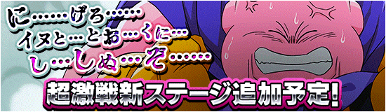 News Banner Event 515 4 C2