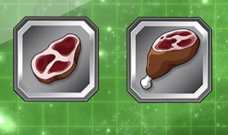 熟成肉アイテム