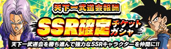 News Banner Gasha 00932 Small