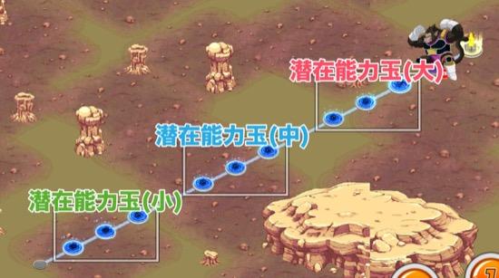 ルート(筋斗雲後).jpg