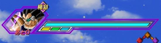Z-HARDステージ1