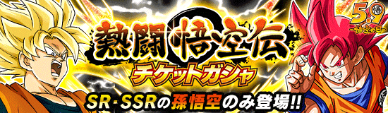 News Banner Gasha 00569 Small