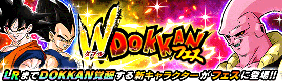 News Banner Gasha 00785 Small