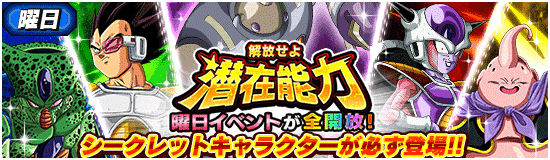 News Banner Event 149 Small