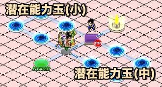dokkan武闘伝ステージ1