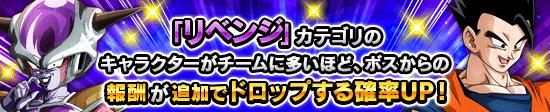 News Banner Event 215 K