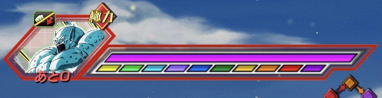 8戦目「メタルリルド」のHP情報