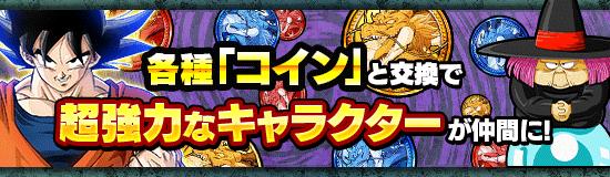 News Banner Trade 00530 Small