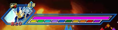 超サイヤ人ゴッドSSベジータ(進化)