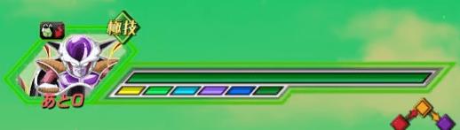 超激闘大全ステージ2 4 1フリーザ第一形態