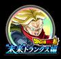 覚醒メダル「覚醒メダル「超サイヤ人トランクス(未来)」」