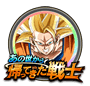 ドッカンバトル 超サイヤ人3孫悟空(天使) 覚醒メダル