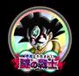 ドッカンバトル 仮面のサイヤ人 覚醒メダル