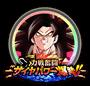 ドッカンバトル 超フルパワー超サイヤ人4孫悟空 覚醒メダル