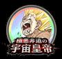 ドッカンバトル 孫悟空 覚醒メダル