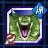 光を食らう魔獣-ヤコン