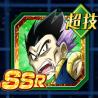 SSR ゴテンクス(失敗)B