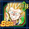 SSR 超サイヤ人ゴテンクス