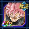 薔薇色に染まる超サイヤ人-ゴクウブラック(超サイヤ人ロゼ)