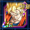 積み重なった力-超サイヤ人孫悟空