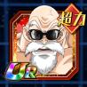 最大パワーの大技-亀仙人(MAXパワー)