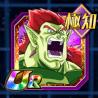 ぶっちぎりの強敵 -フルパワーボージャック