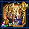 ふたつの力の融合-超サイヤ人孫悟空(天使)&超サイヤ人ベジータ(天使)