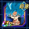 怒りの神への変化-超サイヤ人ゴッドSS孫悟空