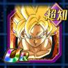 神への挑戦-超サイヤ人孫悟空