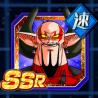 魔神ダーブラ(ゼノ)