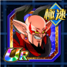 『再起をかけた魔王』魔神ダーブラ(ゼノ)