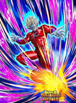 『暗黒パワーの掌握』超ミラのカード絵(立ち絵)