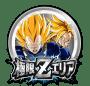 覚醒メダル「超ベジータ/超トランクス[銀]」の使い道