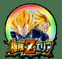 覚醒メダル「超ベジータ/超トランクス[虹]」の使い道