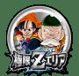 孫悟飯(じいちゃん)&パン(GT)「銀」