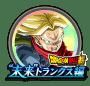 覚醒メダル「超サイヤ人トランクス(未来)」