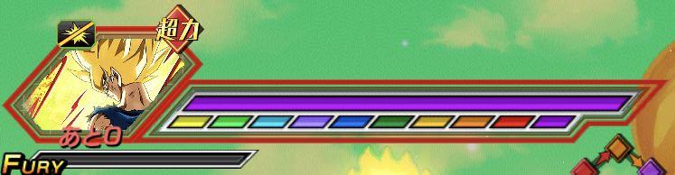 怒りの戦士!!超サイヤ人の3ラウンド目
