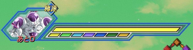 極悪非道の宇宙皇帝の2ラウンド目