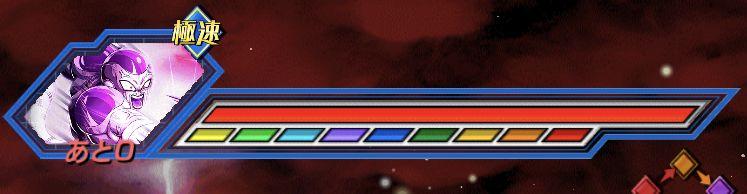 極悪非道の宇宙皇帝の4ラウンド目
