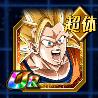 最大に高めた力-超サイヤ人3孫悟空(天使)