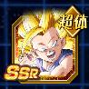 新たな可能性-超サイヤ人3孫悟空(GT)