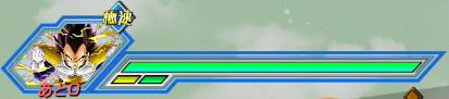 超強襲ベジータ2