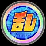 【ドッカンバトル】「大乱戦メダル」/ドッカン覚醒キャラ一覧
