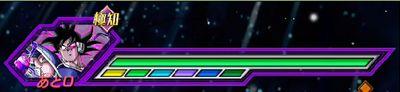 超激戦「闇をさすらう宇宙の壊し屋」の2戦目