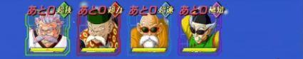 スーパーバトルロード「神次元」2戦目