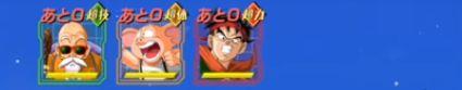 スーパーバトルロード「ピチピチギャル」3戦目