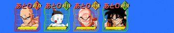 スーパーバトルロード「神次元」3戦目