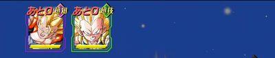 スーパーバトルロード「ポタラ」ステージ2戦目